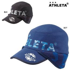 アスレタ ATHLETA サッカー 防風ウォームスウェットキャップ 05192|futabaharajuku