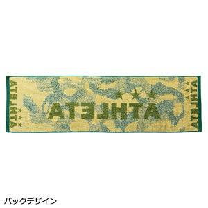 アスレタ ATHLETA スポーツタオル 05202 サッカー フットサル|futabaharajuku|02