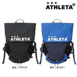 アスレタ ATHLETA  バックパック リュックサック 05212 通学 部活 サッカー futabaharajuku