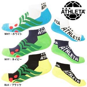 2018年NEW アスレタ ATHLETA アンクルソックス 05217 サッカー フットサル|futabaharajuku