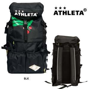 サッカーバッグ アスレタ ATHLETA  カフェブラ バックパック リュックサック 35L 05253 Lサイズ 通学 部活 中学 高校|futabaharajuku