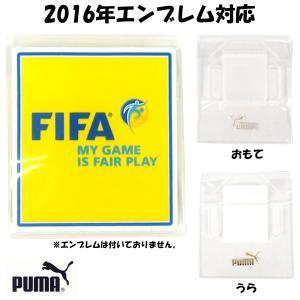 プーマ puma サッカー レフリー フェアプレー ワッペンホルダー 053286-01 フットサル レフェリー 審判用品|futabaharajuku