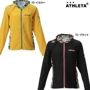 アスレタ ATHLETA デタッチャブルライトジャケット 08087 レディース サッカー フットサル|futabaharajuku