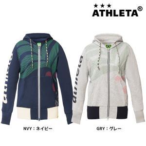 2018年NEW アスレタ ATHLETA ライトスウェットパーカー 08157 サッカー フットサルウェア レディース|futabaharajuku