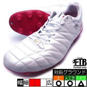 新作 O-Rei Futebol A002 アスレタ ATHLETA 10007-1850 PWE/RED ホワイト×レッド 白 サッカースパイク|futabaharajuku
