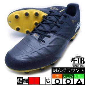 新作 O-Rei Futebol T004 アスレタ ATHLETA 10008-6620 チャコール×イエロー サッカースパイク|futabaharajuku