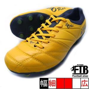 O-Rei Futebol J001 アスレタ ATHLETA 10010J-2066 イエロー×ブラック ジュニア サッカースパイク|futabaharajuku