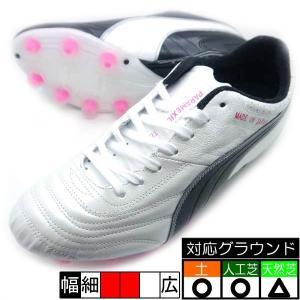 プーマ サッカースパイク PUMA パラメヒコ ライト 15 HG SP 103601-03|futabaharajuku