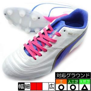 プーマ サッカースパイク PUMA  固定式 パラメヒコ ライト 15 HG JP 103603-05|futabaharajuku