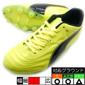 プーマ サッカースパイク PUMA  固定式 パラメヒコ ライト 15 HG JP 103603-06|futabaharajuku