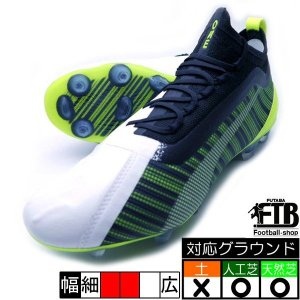 【セール】プーマ ワン 5.1 FG/AG PUMA 105578-03 ホワイト 白 サッカースパイク 天然芝/人工芝用 特価|futabaharajuku