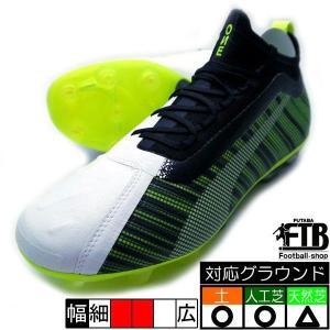 【セール】プーマ ワン 5.1 HG PUMA 105616-02 ホワイト 白 サッカースパイク 特価|futabaharajuku