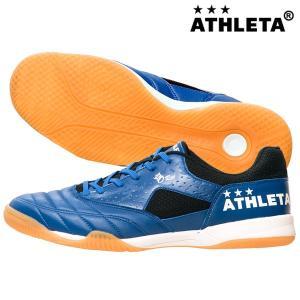 アスレタ ATHLETA O-Rei Futsal T005 11010-4070 フットサルシューズ インドアシューズ 室内用 futabaharajuku