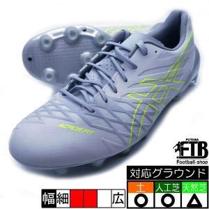 アシックス asics DS LIGHT ACROS 1101A017-020 サッカースパイク 練習 試合 ホワイト 6月28日発売|futabaharajuku