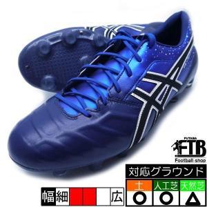 6月7日発売 アシックス asics DS LIGHT AVANTE AWC 1101A018-400 サッカースパイク 練習 試合 アバンテ ブルー ネイビー|futabaharajuku