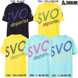 【ネコポス対応可】 スボルメ SVOLME バイアスロゴT 1193-29200 サッカー フットサ...