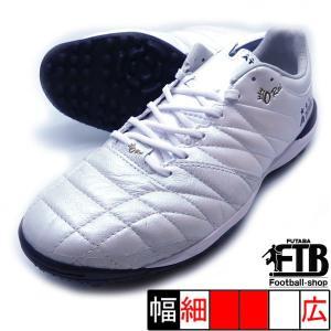 新作 O-Rei Treinamento A005 アスレタ ATHELTA 12007-18 PWE ホワイト 白 サッカー トレーニングシューズ|futabaharajuku