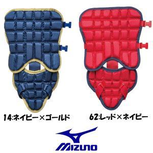 ミズノ MIZUNO ソフトボール プロテクター 打者用防具 限定カラー フットガード 左右兼用 1DJLG001
