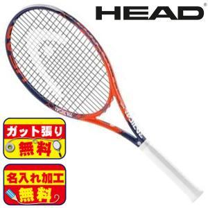 【超特価】ガット張り&マーク加工無料! ヘッド HEAD 硬式テニスラケット グラフィンタッチ ラジ...