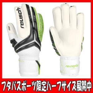 ロイッシュ サッカー キーパーグローブ リセプター プロ M1 NC 3570127-781 ブラック futabaharajuku