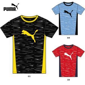 プーマ PUMA ジュニア トレーニングウェア  SS Tシャツ 591883|futabaharajuku