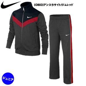 ナイキ サッカー ジュニア トレーニングウェア 上下セット YTH T45ヴィクトリー 619097|futabaharajuku