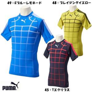 プーマ puma サッカー フットサル 半袖プラクティスシャツ IT evoTRG ACTV SS 654603 練習着|futabaharajuku