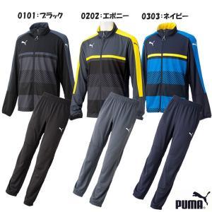 プーマ PUMA トレーニングウエア 上下セット 654802-654803 サッカー ジャージ上下 メンズ|futabaharajuku
