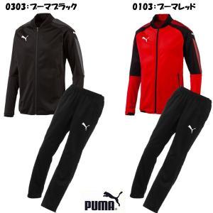 プーマ puma ジュニア サッカー トレーニングウェア 上下セット ASCENSION ジャージ 655397/655394|futabaharajuku