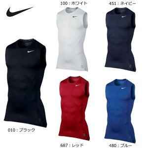 ナイキ NIKE ナイキプロ ノースリーブ インナーシャツ 703093 メンズ アンダーシャツ...