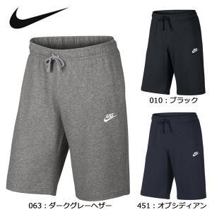 【セール】ナイキ NIKE クラブジャージショート 804420 メンズ スポーツウェア ハーフパン...