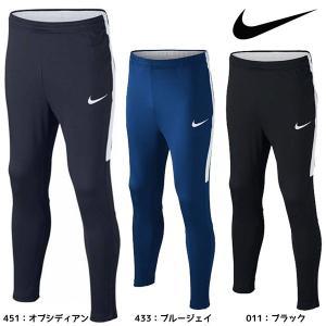 ジュニア ジャージパンツナイキ NIKE 839365 サッカー ウェア ジュニア キッズ|futabaharajuku