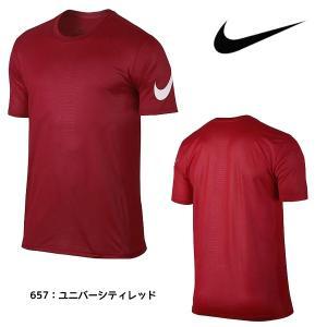 メンズ Tシャツ 左袖にナイキロゴ  【素材】DRI-FITポリエステル 100%  【カラー】65...