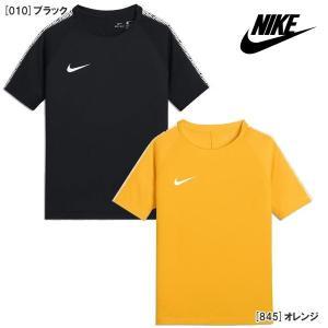 ナイキ NIKE SQUADBRTS/SトップJr 859877 サッカー 半袖シャツ ジュニア キッズ|futabaharajuku
