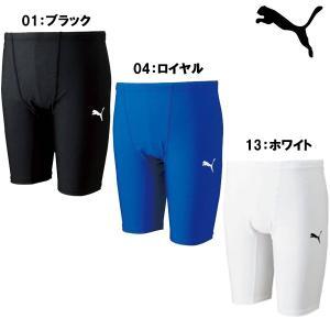 プーマ PUMA ジュニア インナースパッツ 900404 サッカー キッズ 子ども ショートタイツ futabaharajuku