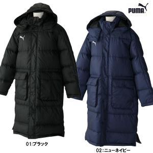 プーマ ジュニア ベンチコート PUMA BTS ジュニアロングダウンコート 920215  Z futabaharajuku