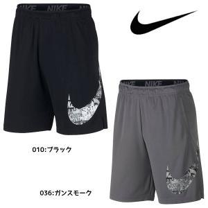【セール】ナイキ NIKE DRI-FIT GFX 2 ショート 930426 メンズ ハーフパンツ 短パン ショートパンツ トレーニング ジョギング スポーツ 吸汗速乾 特価