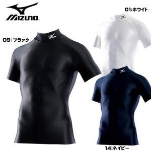 ミズノ サッカー インナーシャツ 半袖 ハイネック バイオギア ドライアクセル A60BS355|futabaharajuku