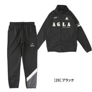 アグラ AGLA サッカー フットサル トレーニングウェア 上下セット ジャージ AGF102|futabaharajuku