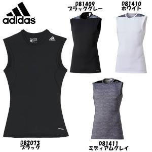 アディダス  アンダーシャツ インナーシャツ ノースリーブ テックフィット TF BASE スリーブレス シャツ AJ448|futabaharajuku