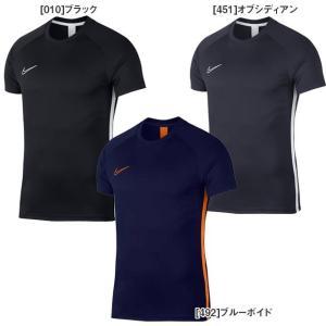 【セール】ナイキ NIKE DRI-FIT アカデミー S/S トップ AJ9997-1 サッカー ...