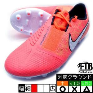 新作 ファントム ヴェノム エリート HG ナイキ NIKE AV4997-810 マンゴー×ホワイト サッカースパイク|futabaharajuku