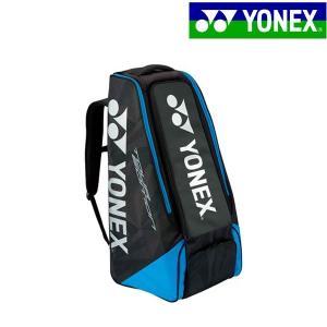 【種別】YONEX スタンドバッグ ラケット2本収納 テニス ラケットバッグ 約94リットル    ...