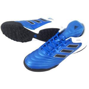 アディダス adidas サッカー トレーニングシューズ コパ 17.3 TF BB0856|futabaharajuku