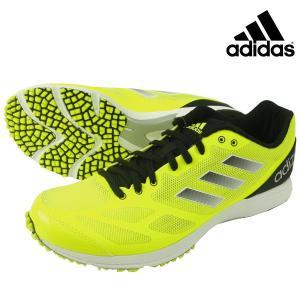 アディダス adidas メンズ ランニングシューズ feather RK 2 BB6445 ラントレ ランニング 軽量|futabaharajuku