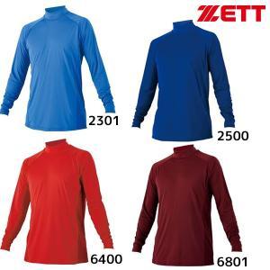 軽い、柔らかい、吸汗速乾に優れた、着心地抜群のアンダーシャツ。 身頃、袖には、滑らかな感触のスムース...