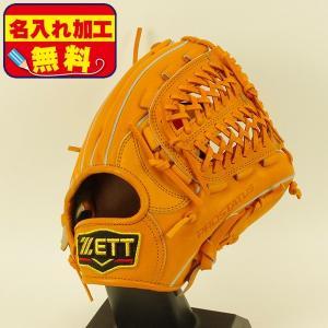 ゼット ZETT プロステイタス 二塁手・遊撃手用 BPROG16 硬式グローブ|futabaharajuku