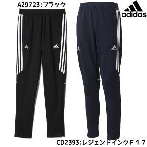 アディダス adidas ジュニア RENGI TR ニットパンツ BVW96 トレーニングウエア|futabaharajuku