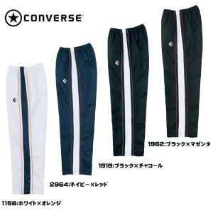 コンバース converse ウォームアップウェアー バスケットウォームアップパンツ 裾ボタン CB112501P|futabaharajuku
