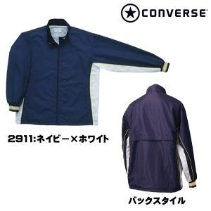 コンバース converse ウォームアップウェアー バスケットボール ウォームアップジャケット CB13102S|futabaharajuku